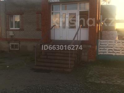 Здание, площадью 240 м², Поселковая 3 за 32 млн 〒 в Рудном