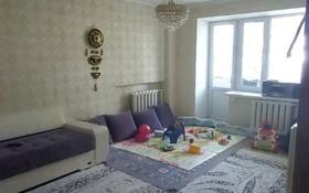 2-комнатная квартира, 51 м², 4/5 этаж, Микрорайон Северо-Восток-2 за 12.5 млн 〒 в Уральске