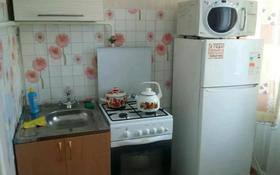 1-комнатная квартира, 35 м², 2/4 этаж посуточно, Толстого 51 — Абая за 4 500 〒 в Костанае