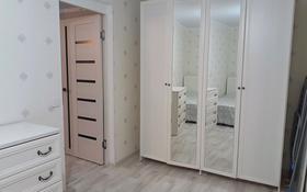 2-комнатная квартира, 47 м², 2/4 этаж посуточно, Байсейтова переулок 96 — Айтеке би за 10 000 〒 в