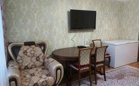 3-комнатная квартира, 61 м², 7/9 этаж, Донецкая 6 за 19.5 млн 〒 в Павлодаре