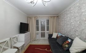1-комнатная квартира, 31 м², 3/5 этаж помесячно, Ерубаева 33а за 100 000 〒 в Караганде, Казыбек би р-н