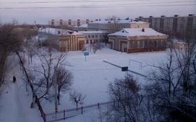 3-комнатная квартира, 57 м², 5/5 этаж, Комсомольский проспект 6 за 7 млн 〒 в Рудном