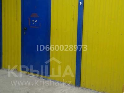 Контейнер площадью 7.5 м², Гагарина 53А за 1 млн 〒 в Кокшетау