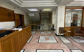 Офис площадью 900 м², Толе би 63 за 6 000 〒 в Алматы, Алмалинский р-н