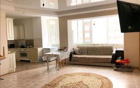 3-комнатная квартира, 82.7 м², 6/10 этаж, Алии Молдагуловой 58 — С. Баишева за 16.9 млн 〒 в Актобе, мкр. Батыс-2