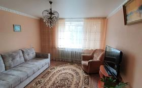 3-комнатная квартира, 57 м², 3/9 этаж, улица Академика Маргулана 118 за 17.5 млн 〒 в Павлодаре