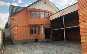 6-комнатный дом, 300 м², 6 сот., Богенбай батыр 42 — Кастеева за 120 млн 〒 в Алматы, Медеуский р-н