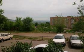 3-комнатная квартира, 70 м², 1/6 этаж, Жастар(Комсомольская) 20 за 16.5 млн 〒 в Усть-Каменогорске