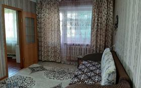 3-комнатная квартира, 48 м², 5/5 этаж, Маяковского за 10 млн 〒 в Костанае
