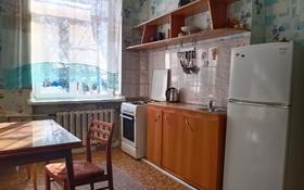 3-комнатная квартира, 83 м² посуточно, Курека 22 за 8 000 〒 в Риддере
