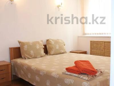2-комнатная квартира, 63 м², 3/9 этаж посуточно, Аль-Фараби — Фурманова за 9 000 〒 в Алматы — фото 4