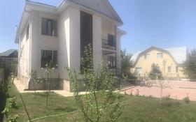 Здание, Пушкина 61 площадью 400 м² за 400 000 〒 в Есик