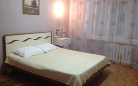 1-комнатная квартира, 49 м², 1/5 этаж посуточно, Азаттык 46а — Махамбета за 6 000 〒 в Атырау
