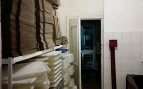 мини пекарня за 12 млн 〒 в Темиртау
