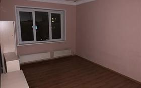 2-комнатная квартира, 53 м², 5/5 этаж, мкр Сайран, Утеген Батыра (Мате Залки) за 19.5 млн 〒 в Алматы, Ауэзовский р-н