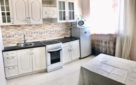 3-комнатная квартира, 80 м², 4/6 этаж помесячно, проспект Абылай хана 43/1 за 110 000 〒 в Нур-Султане (Астана), Алматы р-н
