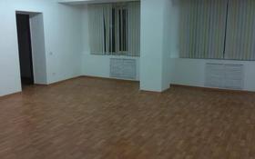 4-комнатная квартира, 112 м², 1/4 этаж, 2-Вишневского 1/3 за 28 млн 〒 в Алматы, Ауэзовский р-н