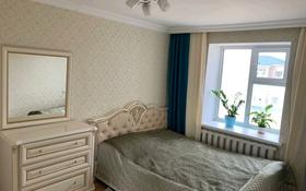 4-комнатная квартира, 97.3 м², 3/5 этаж, улица Улыкпана Абдрахманова 34 за 14 млн 〒 в Кульсары