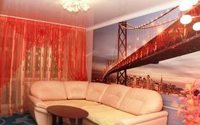 2-комнатная квартира, 45 м², 2/5 этаж посуточно, Гоголя 63 — Абая за 12 000 〒 в Костанае