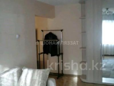 1-комнатная квартира, 31 м², 1/5 этаж, мкр Орбита-4, Мустафина — Биржана за 13.3 млн 〒 в Алматы, Бостандыкский р-н — фото 4