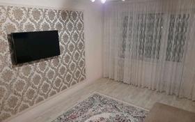 2-комнатная квартира, 55 м², 7/9 этаж посуточно, улица Есет Батыра 13 за 6 000 〒 в Актобе