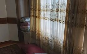 7-комнатный дом, 350 м², 12 сот., Пушкина — Крупской за 70 млн 〒 в Таразе