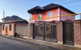 10-комнатный дом, 400 м², 8 сот., Акши за 50 млн 〒 в Кыргауылдах