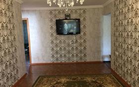 3-комнатная квартира, 59.3 м², 4/5 этаж, проспект Металлургов 5/1 за 7.8 млн 〒 в Темиртау