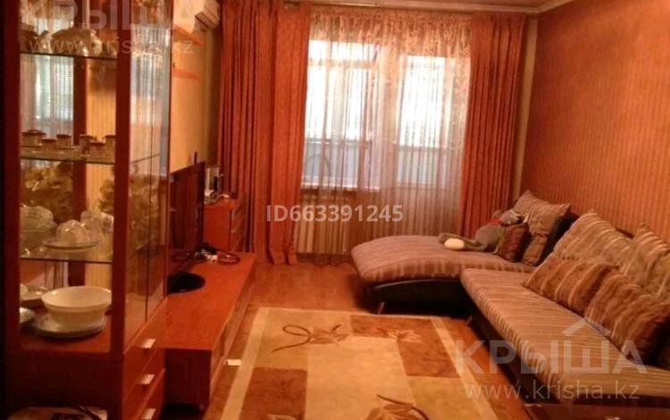 1-комнатная квартира, 40 м², 2/5 этаж посуточно, мкр Коктем-3, Коктем-3 мкр 181 за 7 000 〒 в Алматы, Бостандыкский р-н
