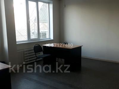 Офис площадью 37 м², Тораигырова 64 за 1 800 〒 в Павлодаре