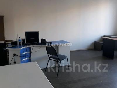 Офис площадью 37 м², Тораигырова 64 за 1 800 〒 в Павлодаре — фото 2