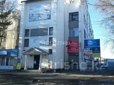 Офис площадью 37 м², Тораигырова 64 за 1 800 〒 в Павлодаре — фото 3