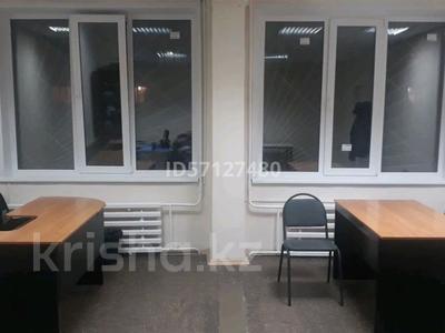 Офис площадью 37 м², Тораигырова 64 за 1 800 〒 в Павлодаре — фото 4