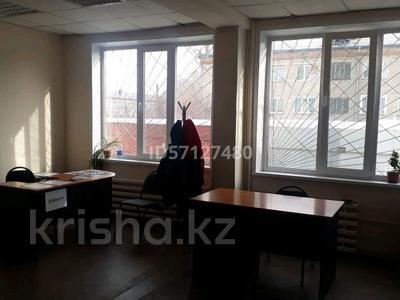 Офис площадью 37 м², Тораигырова 64 за 1 800 〒 в Павлодаре — фото 6