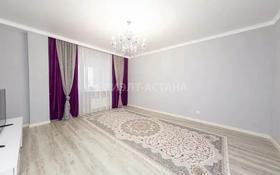 3-комнатная квартира, 90.8 м², 10/12 этаж, Бухар Жырау за 47 млн 〒 в Нур-Султане (Астана), Есиль р-н