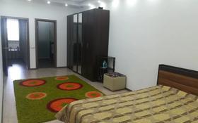 3-комнатная квартира, 120 м², 3/11 этаж посуточно, Достык 13 — Туркестан за 15 000 〒 в Нур-Султане (Астана), Есиль р-н