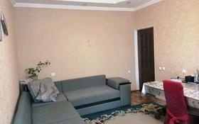 3-комнатная квартира, 64 м², 3/5 этаж, мкр Тастак-3, Аносова 39 за 26.5 млн 〒 в Алматы, Алмалинский р-н