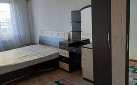 2-комнатная квартира, 48 м², 4/5 этаж помесячно, ул Туркестански 2/4 — Байтұрсынов за 90 000 〒 в Шымкенте, Аль-Фарабийский р-н