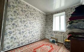 3-комнатная квартира, 65 м², 3/3 этаж, 2-й квартал Титова 9 за 5 млн 〒 в