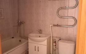 3-комнатная квартира, 62 м², 5/5 этаж, улица Бауыржана Момышулы 94 за 13 млн 〒 в Экибастузе