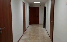 Офис площадью 126 м², Переулок Аккент 5А — Кравцова за 3 200 〒 в Нур-Султане (Астана), Алматы р-н