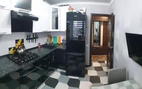 3-комнатная квартира, 63 м², 9/9 этаж, проспект Республики 32 за 21.3 млн 〒 в Караганде, Казыбек би р-н