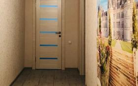 1-комнатная квартира, 55 м², 2/6 этаж посуточно, Мустафа Шокай 48В — Мангилик Ел за 7 000 〒 в Актобе