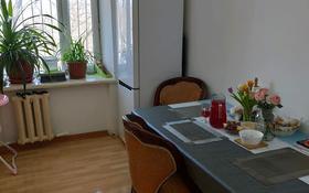 3-комнатная квартира, 62 м², 4/5 этаж, мкр Михайловка , Сакена Сейфуллина 3 — Аманжолова ; Сейфуллина за 19 млн 〒 в Караганде, Казыбек би р-н