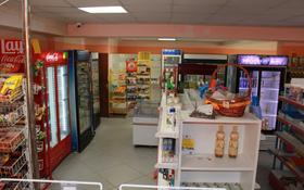 Магазин площадью 200 м², Алии Молдагуловой 27а — проспект Женис за 700 000 〒 в Нур-Султане (Астана), Сарыарка р-н