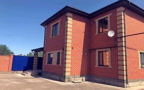 7-комнатный дом, 270 м², 12 сот., Актюбинская 50а за 40 млн 〒 в Актобе, Старый город