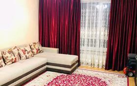 1-комнатная квартира, 45 м², 9/9 этаж, Аккент, Райымбека 41 за 17 млн 〒 в Алматы, Алатауский р-н