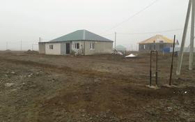 3-комнатный дом, 83.8 м², 10 сот., Достык, Береке 2 за 10 млн 〒 в Западно-Казахстанской обл., Достык