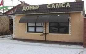 кафе с магазином за 86 млн 〒 в Каскелене